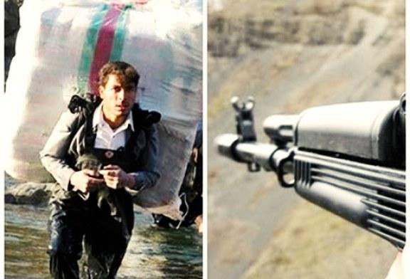 ارومیه و کرمانشاه؛ قتل دو کولبر بر اثر شلیک نیروهای انتظامی