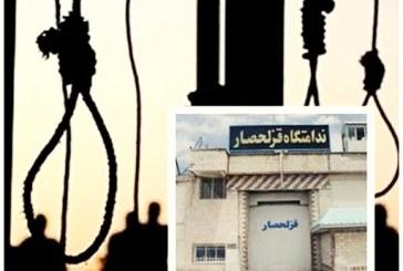 زندان قزلحصار؛ انتقال دستکم ۸ زندانی جهت اجرای حکم اعدام