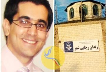 گزارشی از وضعیت ایقان شهیدی؛ زندانی بهایی محبوس در زندان رجاییشهر
