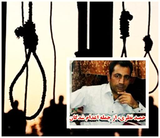دستکم ۱۰ زندانی در زندان قزلحصار اعدام شدند