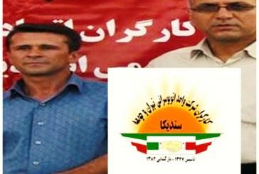 بیانیه سندیکای اتوبوسرانی شرکت واحد در اعتراض به حکم دو فعال کارگری