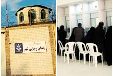 آزار و اذیت زندانیان رجاییشهر توسط مسئولان / عدم دریافت لباس گرم زندانیان از خانوادهها