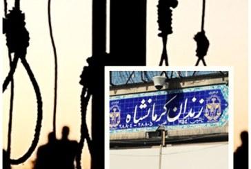 ۲۷ زندانی در صف اجرای حکم اعدام در دیزلآباد کرمانشاه