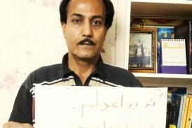ضرب و شتم زرتشت احمدی راغب در هفتادمین روز از اعتصاب غذا