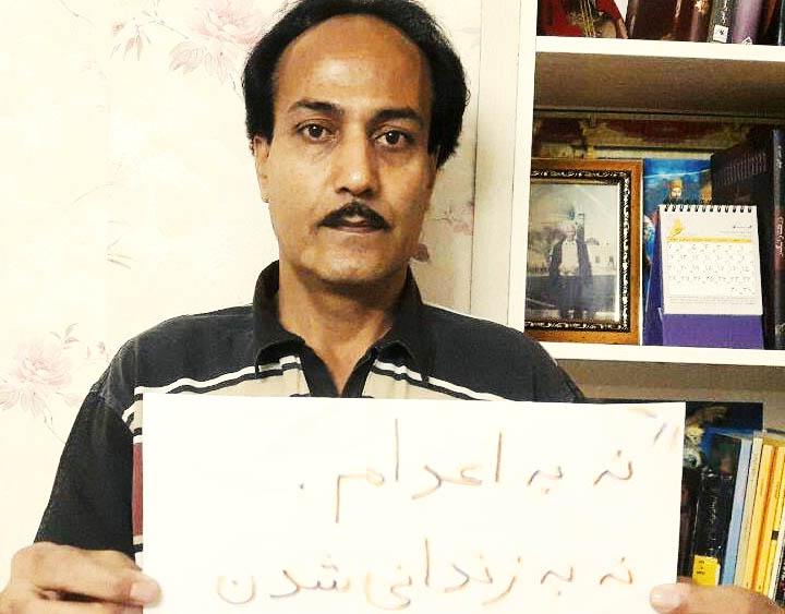 گزارشی از آخرین وضعیت زرتشت احمدیراغب، زندانی سیاسی محبوس در زندان تهران بزرگ