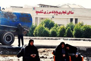 اعتراض به تعطیلی مرز تجاری خوزستان و ایلام در آستانه اربعین
