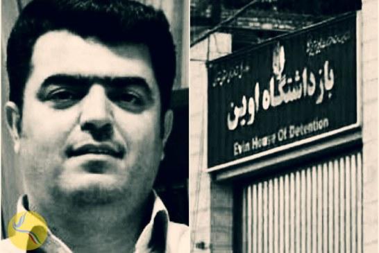 انتقال اسماعیل عبدی به بند هشت زندان اوین