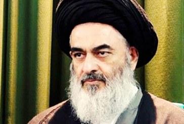 برخورد مأموران امنیتی قم با مرکز انتشارات آیتالله شیرازی