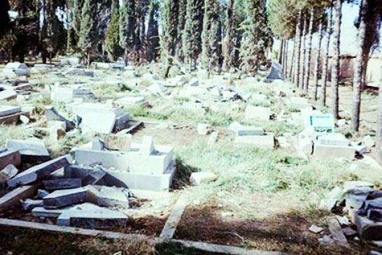 تصرف و تخریب قبرستان بهاییان در خراسان جنوبی