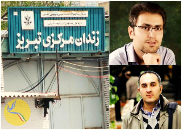 ضربوشتم زندانیان سیاسی در زندان تبریز توسط مأموران زندان