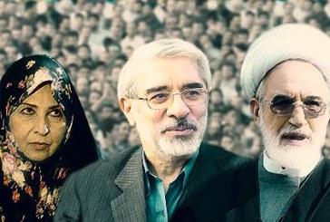 """علی مطهری: """"چون نظر مقام رهبری بر ادامه حصر است سایر مقامات به این موضوع وارد نمیشوند."""""""