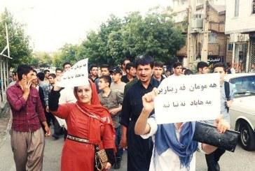 دادگاه سردشت ١٢ شهروند را به حبس محکوم کرد