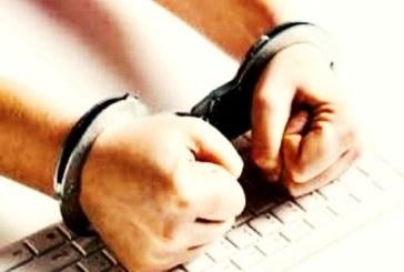 دستگیری ۳۰ شهروند فعال در فضای مجازی در استان هرمزگان