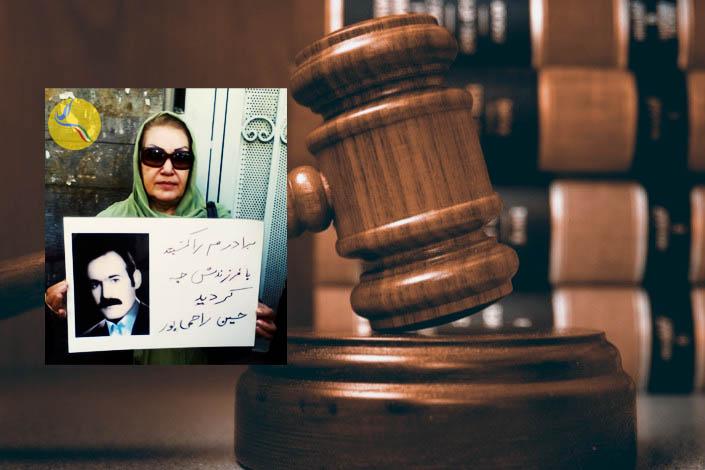 برگزاری دادگاه برای راحله راحمی پور به ریاست قاضی صلواتی