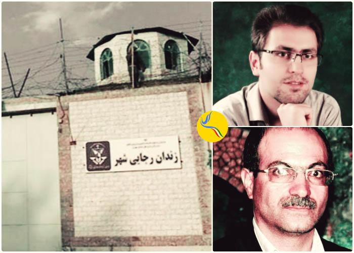 رسول رضوی و مرتضی مرادپور به زندان رجایی شهر تبعید شدند