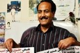 تقلیل حکم حبس اسماعیل احمدی راغب به جزای نقدی طی دادگاه تجدیدنظر