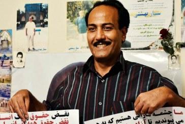 بازجویی از اسماعیل احمدی راغب در بند ۲۰۹ زندان اوین