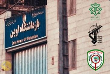 زندان اوین؛ گزارشی از وضعیت شش فعال سایبری و کنشگر مدنی با اتهامات سیاسی