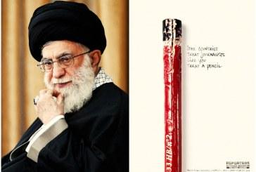 علی خامنهای در میان «دشمنان آزادی اطلاعرسانی»