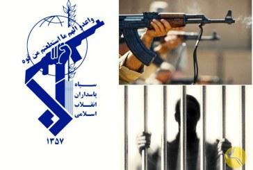 تهدید خانوادههای جانباختگان درگیری شهر سنندج از سوی اداره اطلاعات سپاه