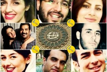 بلاتکلیفی نه شهروند بهایی در اداره اطلاعات شیراز