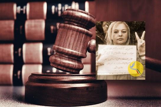 تعیین وقت دادگاه تجدید نظر برای شکوفه آذرماسوله