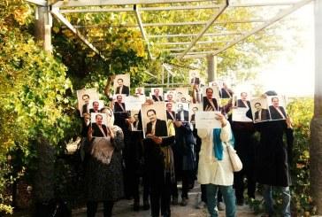 نامه اعتراضی هواداران عرفان حلقه در خصوص پخش مستند اخیر و تهدیدهای دادگاه فرهنگ و رسانه