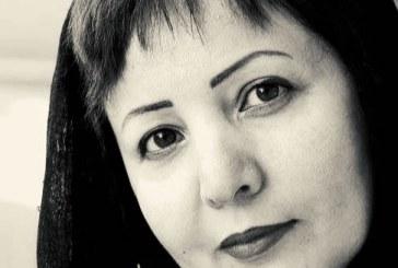 صدور حکم سه سال حبس برای عالیه مطلبزاده، فعال حقوق زنان
