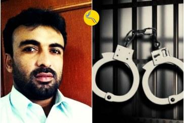 بازداشت و بیخبری از عمادالدین ملازهی