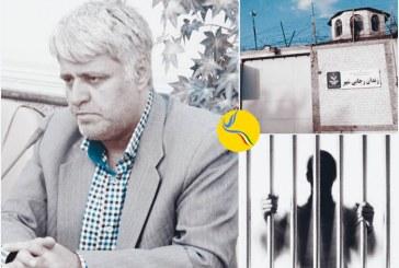 بخشنامه جدید در زندان رجاییشهر؛ اعتصاب غذا جرم محسوب میشود