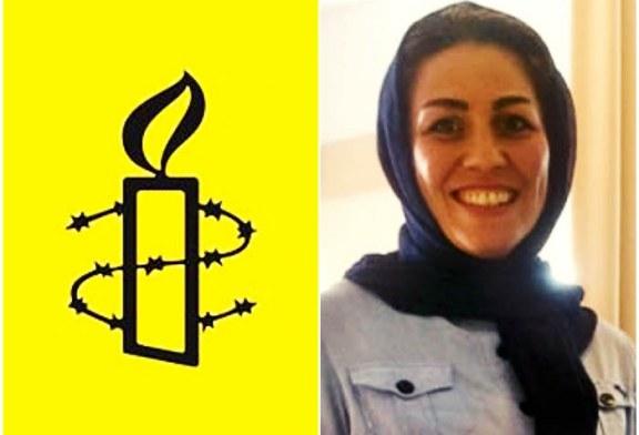 اعتراض عفوبین الملل نسبت به محرومیت مریم اکبری منفرد از حق درمان