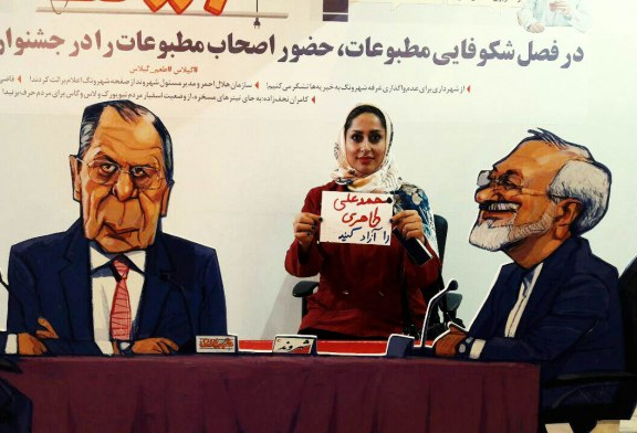 بازداشت یکی از شاگردان محمدعلی طاهری در نمایشگاه مطبوعات