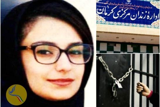 گزارشی از وضعیت هاجر پیری؛ زندانی سیاسی محکوم به هفده سال حبس در زندان کرمان