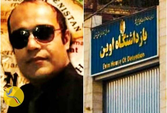 ضرب و شتم وحید صیادینصیری در بند چهار زندان اوین