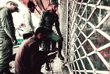 پلمب محل کسب هشت شهروند بهایی در ارومیه