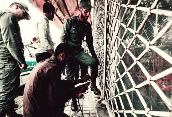 گزارشی از پلمب محل کسب دستکم شانزده شهروند بهایی در تبریز