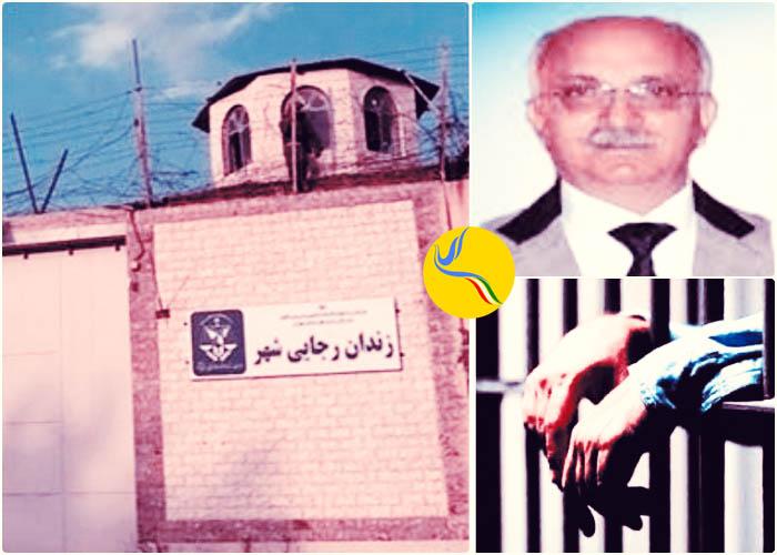 جلوگیری مسئولان زندان رجایی شهر از اعزام یک زندانی بهایی به بیمارستان