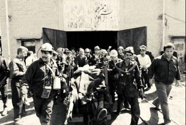 پرونده کارگران سنگ آهن بافق به دادگاه تجدیدنظر ارجاع شد