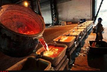 کارگران اخراجی آلومینیوم المهدی معطل بازگشت به کارند