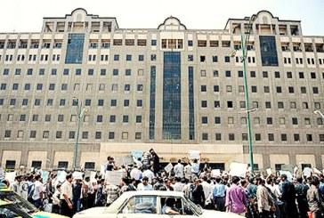 اعتراض کارگران سامانکاشی مقابل مجلس