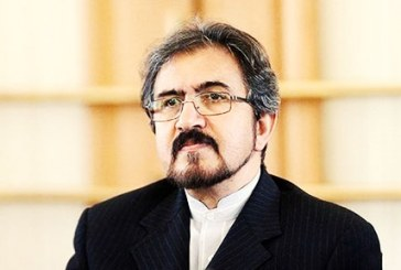 ایران انتقاد مجمع عمومی از وضعیت حقوق بشر در این کشور را مردود دانست