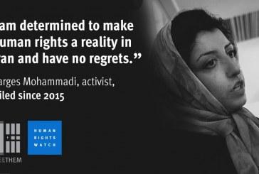 کمپین #آزادشان _کنید؛ نرگس محمدی ناعادلانه در زندان