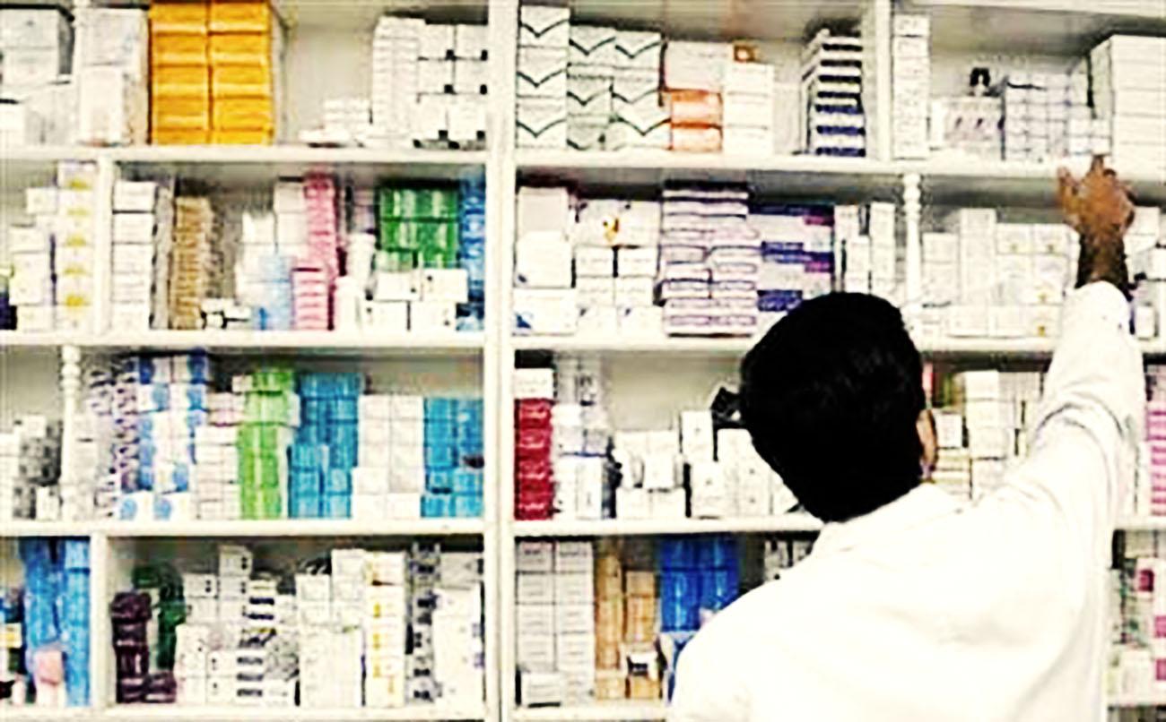 داروخانهها دیگر قادر به تأمین داروی بیماران نیستند