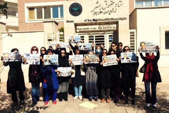 درخواست هواداران محمد علی طاهری از رئیس ستاد حقوق بشر برای پیگیری وضعیت این زندانی عقیدتی