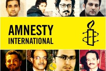 درخواست عفو بین الملل برای آزادی زندانیان در اعتصاب غذا