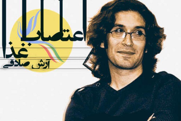 وخامت حال آرش صادقی پس از سی و چهار روز اعتصاب غذا / عدم پاسخگویی مسئولان