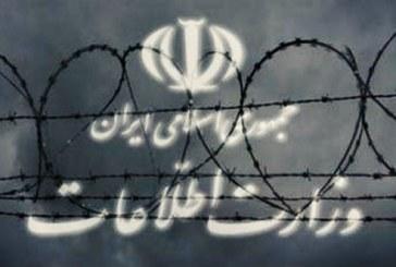 سنندج؛ آزادی مظفر صالح نیا با قرار وثیقه و احضار دو فعال کارگری دیگر به اداره اطلاعات
