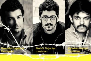 درخواست عفو بین الملل برای لغو احکام حبس هنرمندان و آزادی آنان