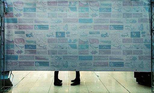 ۱۰۲ شکایت دولت روحانی از رسانههای منتقد