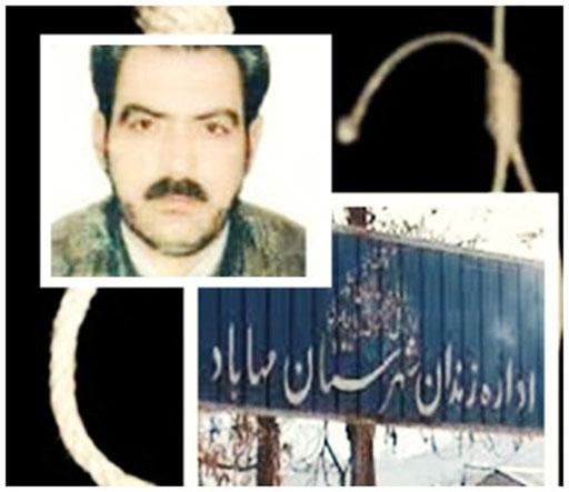 یک زندانی در مهاباد اعدام شد